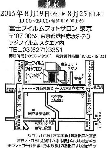 TK2 - コピー.jpg